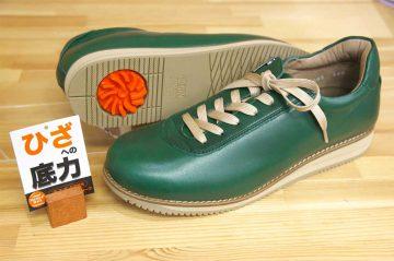 朝日メディカルウォーク(健康靴)